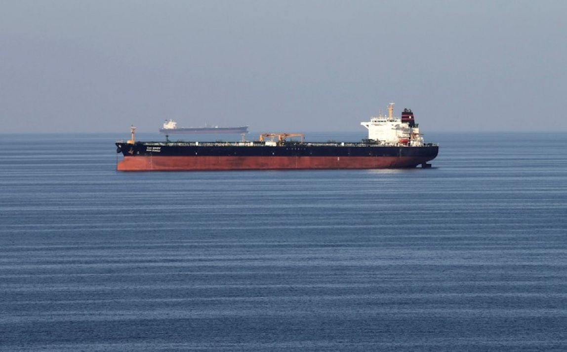 U.S. seizes Iranian fuel cargoes for first time - WSJ